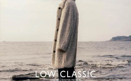 极简主义 Low Classic ,能火不是没有原因的